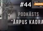 Video: #44 <i>Ārpus Kadra:</i> Lomažs - MVP; sieviete - vīriešu izlases trenere?