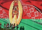 Minskā prezentē otro Eiropas spēļu godalgas