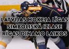 """Šovakar """"Sporta tarkšķī"""": Latvijas hokeja līgas izcilnieki Rīgas """"Dinamo"""" laikos"""
