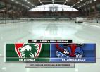 Video: Optibet hokeja līga. Liepāja - Zemgale/LLU. Spēles ieraksts