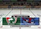 Video: Optibet hokeja līga: HK Liepāja - HK Zemgale/LLU. Spēles ieraksts