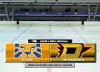 Video: Optibet hokeja līga: HS Rīga - HK Dinaburga. Spēles ieraksts