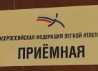 Krievijas vieglatlētikai uzlikts naudas sods un sportistu skaita ierobežojums OS