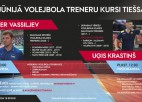 LVF organizē treneru Krastiņa un Vasiļjeva vadītus kursus