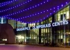Daugavpils Olimpiskais centrs pēc Covid-19 pozitīvā testa turpina darbu