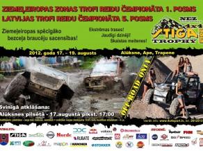 "Konkurss: ""Stiga Trophy 2012"""