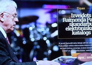 Video: Prezentēta Raimonda Paula mājas lapa un elektroniskais skaņdarbu katalogs