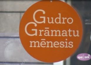 """Video: Apgādā JUMAVA sācies """"Gudro grāmatu mēnesis"""""""