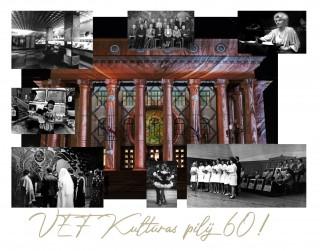 VEF Kultūras pilī trīs jubilejas izstādes