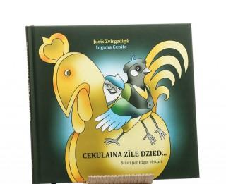 """Jauna grāmata bērniem - """"Cekulaina zīle dzied..."""""""