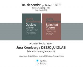 """""""Dienas Grāmata"""" jaunums - Juris Kronbergs """"Dzejoļu izlase / Selected Poems"""""""