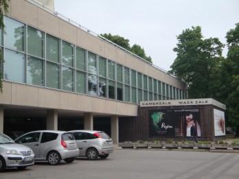 """Paziņoti Dailes teātra lugu konkursa """"Austrumi ienāk Latvijā. Patvērums un (ne)satikšanās"""" rezultāti"""