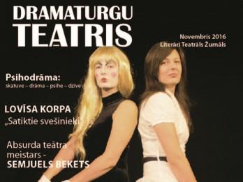 """Iznācis žurnāla """"Dramaturgu teātris"""" novembra numurs"""