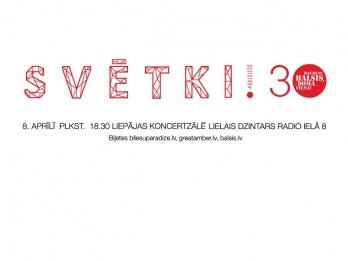 """8. aprīlī plkst. 18:30 Liepājas koncertzālē """"Lielais dzintars"""" - Jauniešu kora BALSIS SVĒTKI!"""