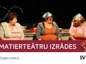 Video: ŠOBRĪD TIEŠRAIDĒ: #DzSv Latijas amatierteātru izrādes