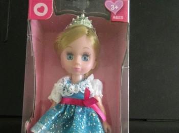 PTAC atsauc rotaļlietu - Lelle My Little Girls