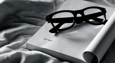 Jū Nesbē romānu ciklam par drūmo ģēniju – detektīvu Hariju Holu – papildinājums