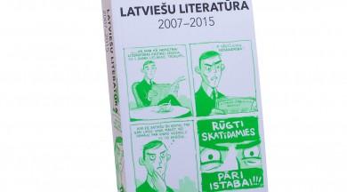 """LU LFMI apgādā iznākusi kolektīvā monogrāfija """"Latviešu literatūra 2007–2015"""""""