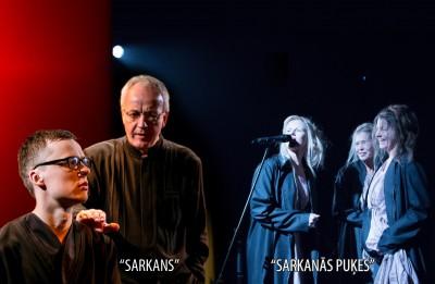 Valmieras teātris Rīgā piedāvās intelektuālās drāmas ar noskaņu - sarkans