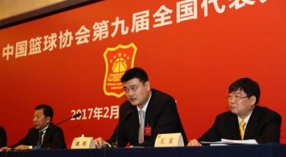 Jao Mins kļūst par Ķīnas Basketbola asociācijas prezidentu