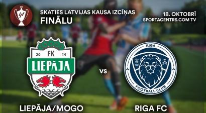 Latvijas kausa izcīņas fināls futbolā šogad tiešraidē Sportacentrs.com TV