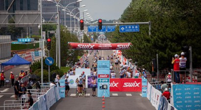 Madona augusta beigās uzņems Pasaules kausa rollerslēpošanā posmu