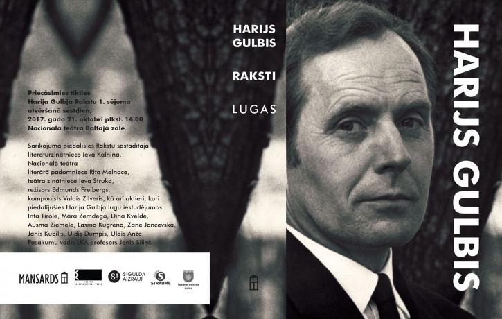 """Apgāds """"Mansards"""" izdod latviešu dramaturga  Harija Gulbja Rakstu 1. sējumu"""