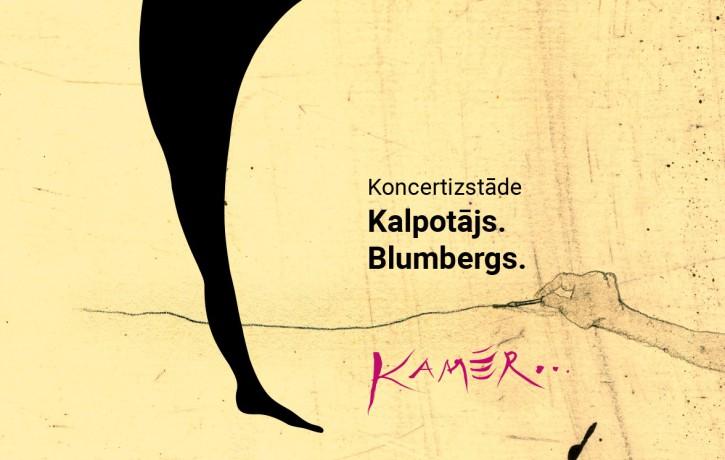 """""""Rīgas mākslas telpa"""" būs skatāma izcilajam latviešu māksliniekam Ilmāram Blumbergam veltīta izstāde"""