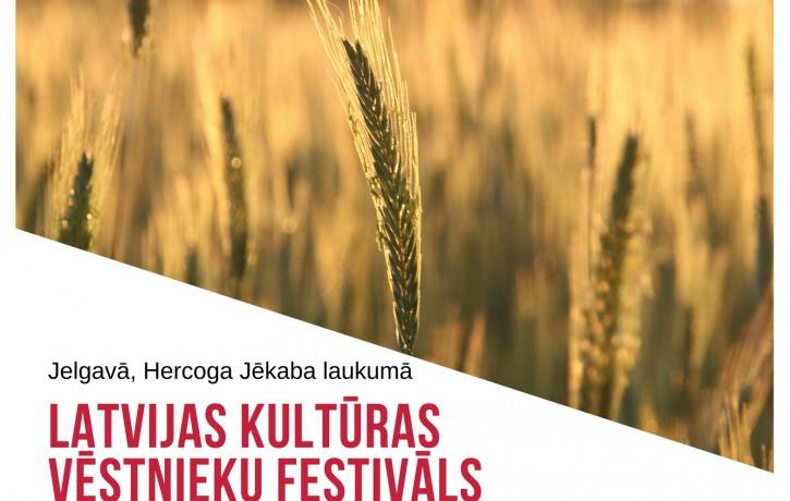 Jelgavā noritēs pirmais Latvijas kultūras vēstnieku festivāls