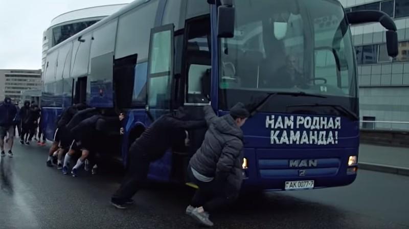 Autobuss MAN ar numuru AK 0077-7. Foto: hcdinamo.by