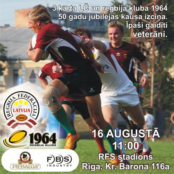 Sestdien kļūs zināmi Latvijas čempioni regbijā 7