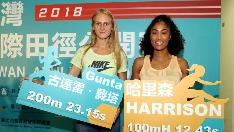 Latiševa-Čudare triumfē Taivānas 200 metros