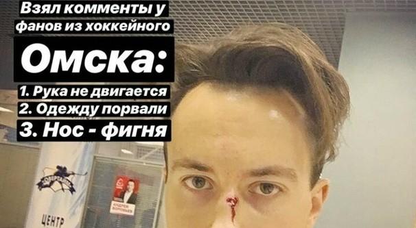 """""""Avangard"""" apmaksās piekautā reportiera ārstēšanos"""