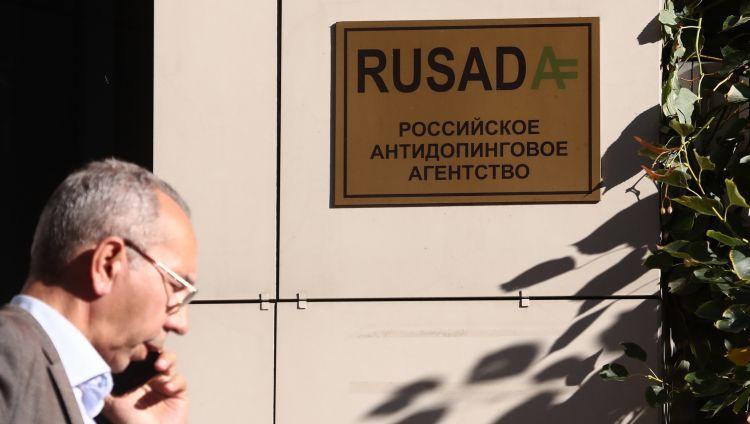 WADA pārtrauc Krievijas Antidopinga aģentūras diskvalifikāciju