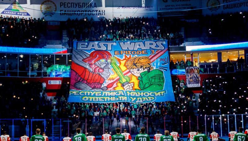 """""""Salavat Yulaev"""" hokejistus iedvesmo iespaidīgs plakāts"""