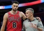 """""""Bulls"""" līderis Lavīns: """"Šī tagad ir pavisam cita komanda"""""""