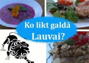 Video: #9 Astroloģiskā virtuve – Ko likt galdā Lauvai?