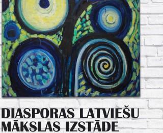 Diasporas latviešu mākslinieku izstāde VEF Kultūras pilī