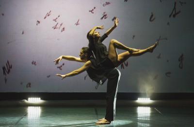 Daugavpils teātrī Starptautisko teātra dienu nosvinēja ar pirmizrādi